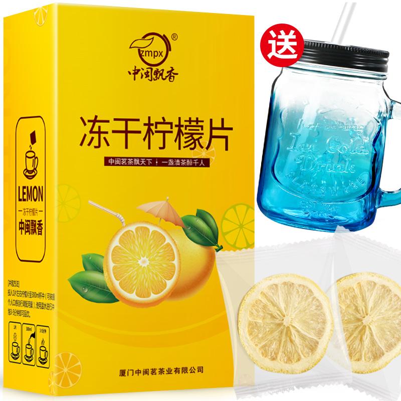 買1發3檸檬片泡茶干片凍干檸檬片蜂蜜泡水花茶水果茶葉茶包小袋裝