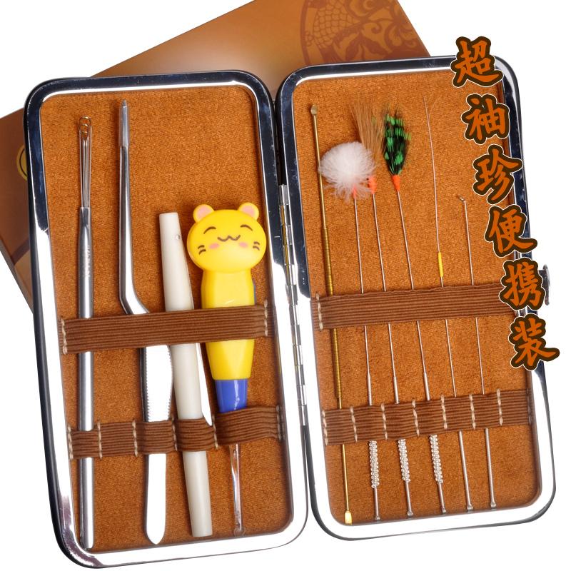 天艺采耳工具套装家用掏耳朵9件套镊子挖耳勺送儿童发光耳勺