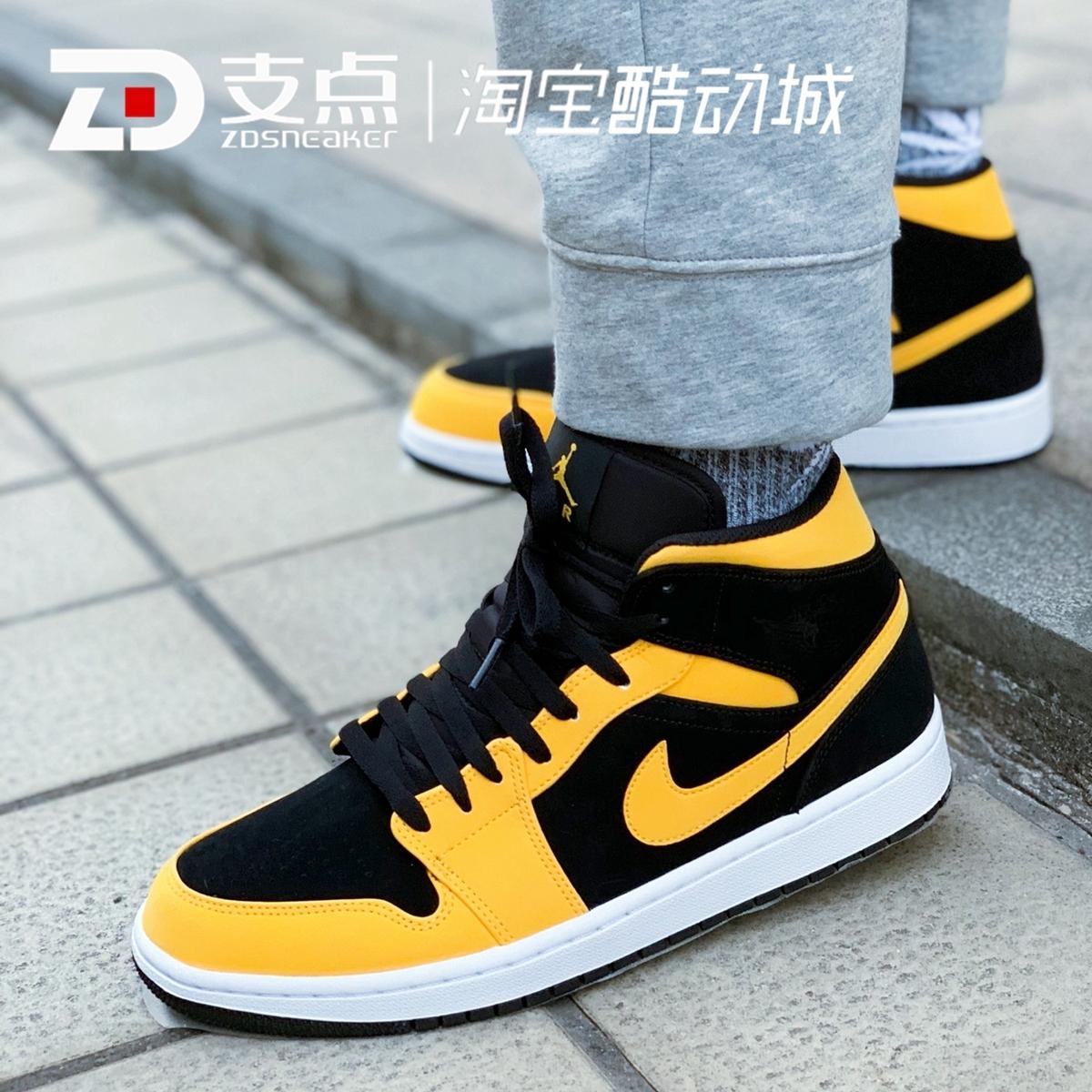 Air Jordan 1 AJ1 MID小黄蜂黑黄芝加哥小闪电男女鞋 554724-116