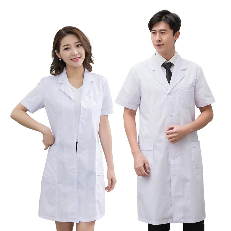 白大褂长袖医生护士工作服女短袖夏季实验服学生化学大学生实验室