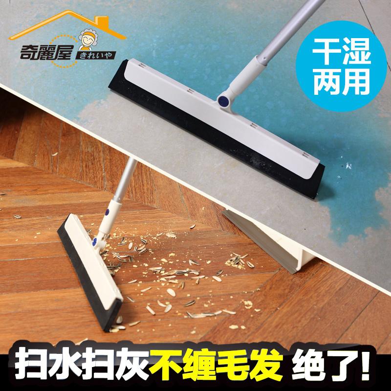 台湾奇丽屋 扫地刮水两用魔法扫把木地板海绵笤帚扫帚无尘刮刀扫