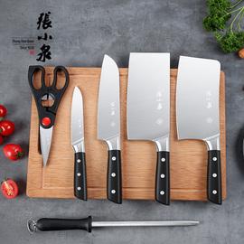 张小泉刀具 厨房刀具套装菜刀 家用水果刀切菜刀全套旗舰店 官方