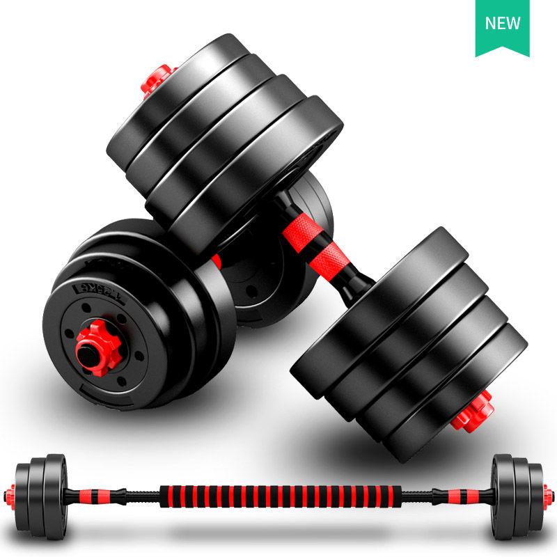 哑铃男士健身器材家用一对10/15/20/30/40公斤可调节锻炼杠铃哑铃