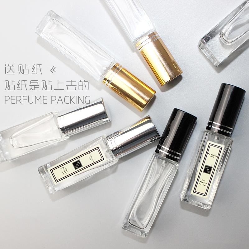 香水瓶玻璃小瓶便携喷雾高档香水分装瓶分装香水器补水化妆品空瓶