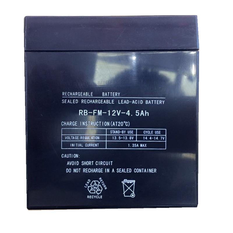 门禁蓄电池12V7.2ah报警主机12V7A/45元可用喷雾器/UPS照明应急灯