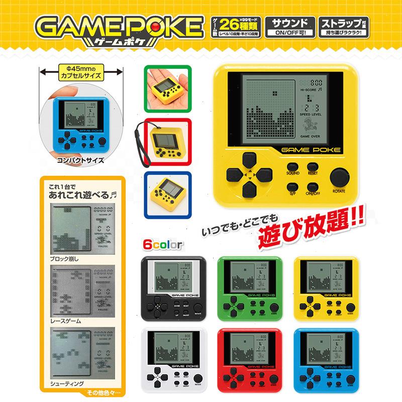 日本gamepoke扭蛋掛件鑰匙扣掌上迷你小型俄羅斯方塊遊戲機掌機