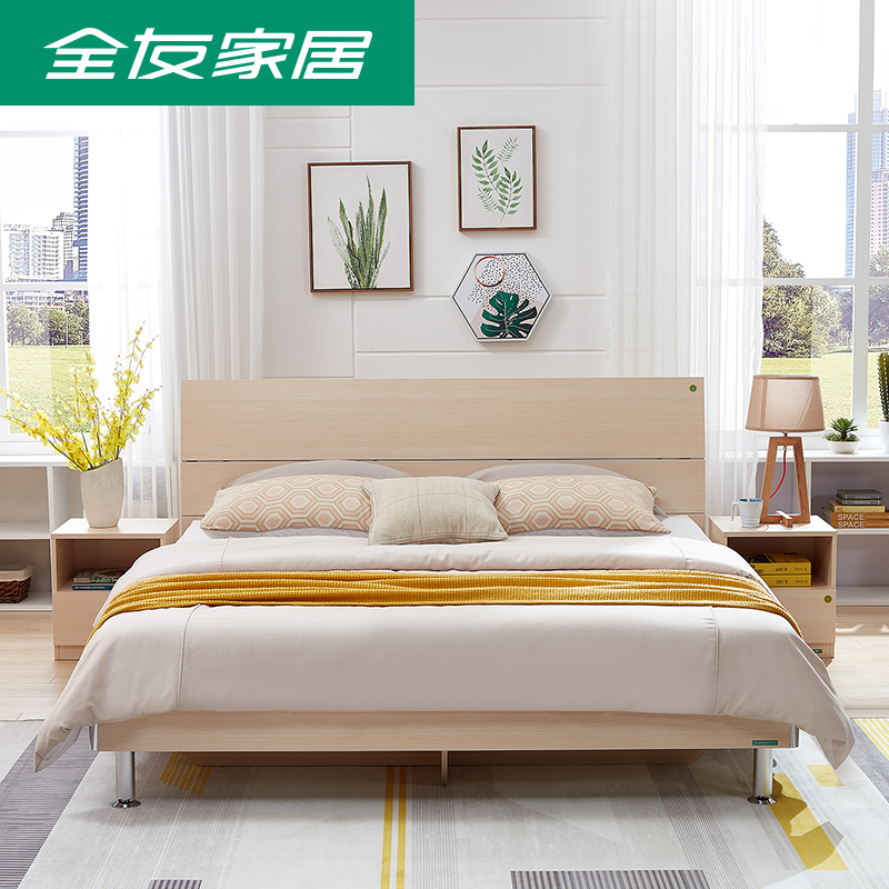 106302 板式床储物床 1.8m 米 1.5 全友家私高箱床主卧家具套装组合