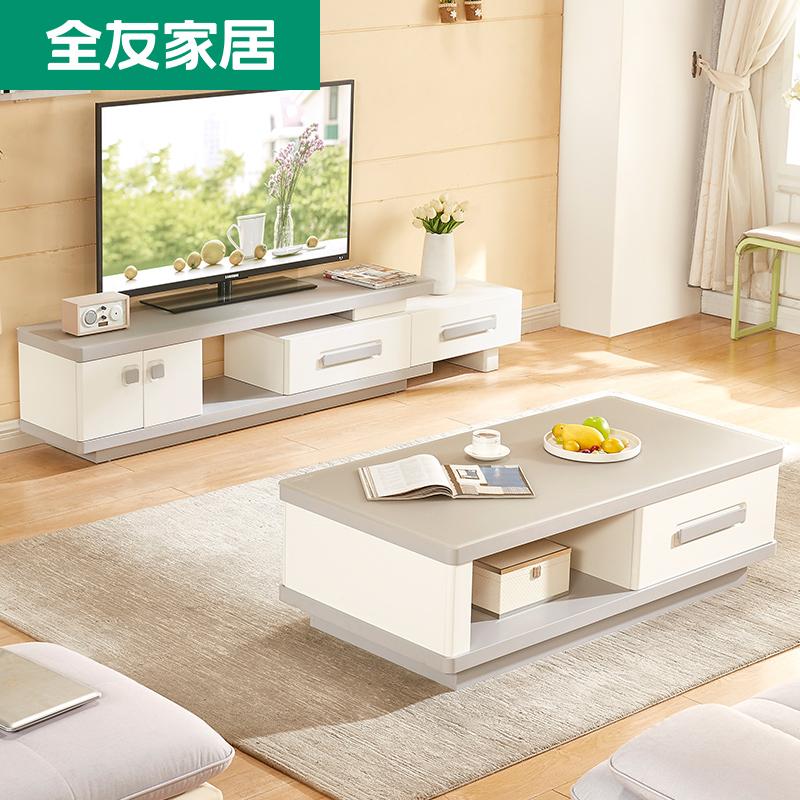 全友家私茶几电视柜组合小户型简约现代客厅电视柜茶几36111