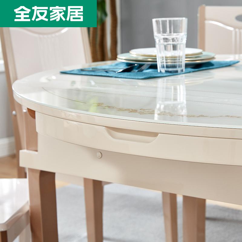 全友家居餐桌饭桌子折叠餐桌家用简约餐桌餐椅组合小户型70562
