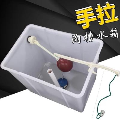 学校公厕自动冲洗水箱蹲便器水箱手拉冲水箱挂墙式蹲坑塑料50升70