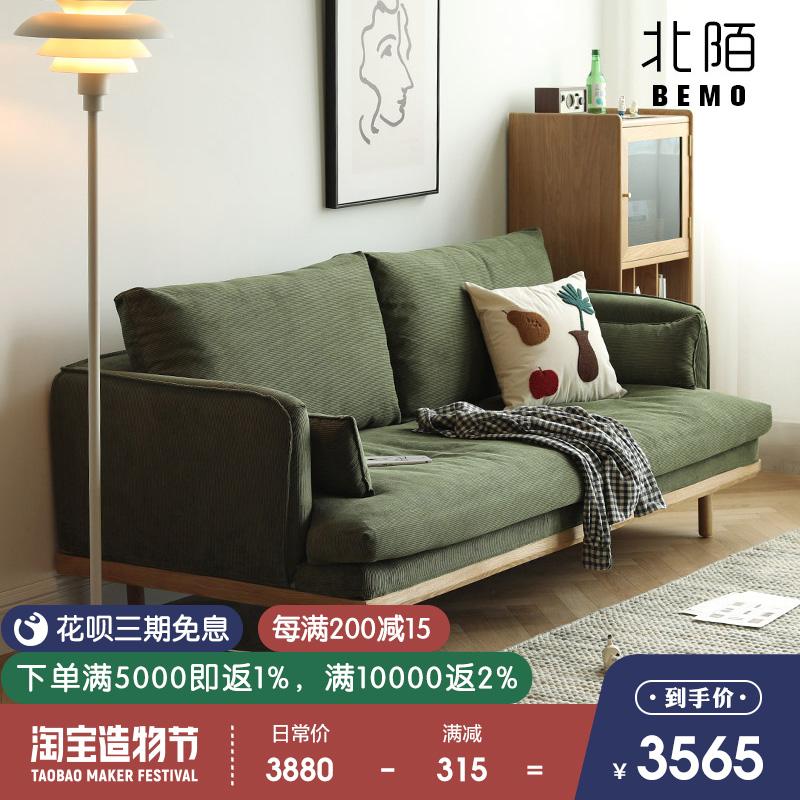 小户型日式复古系家具