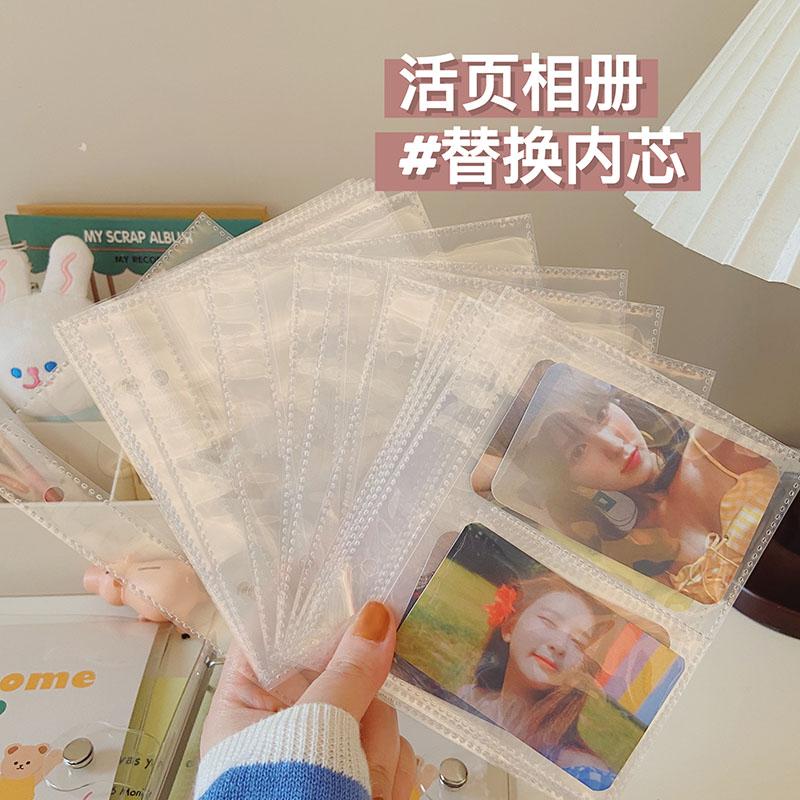 拍立得相册内页内芯韩国ins透明活页345寸相片照片追星小卡收纳册