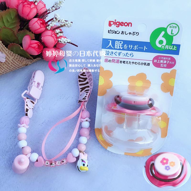 日本本土贝亲Pigeon安抚奶嘴婴儿硅胶奶嘴迪士尼米奇米妮安睡型19