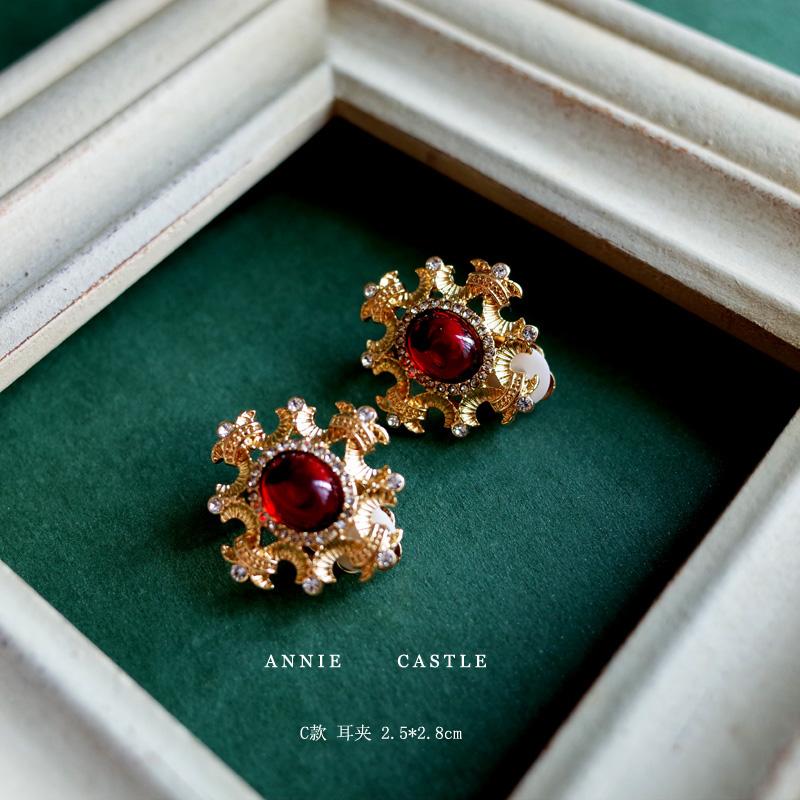 耳饰耳夹 复古巴洛克新年喜庆红宝石耳钉西洋古董  安妮城堡 vintage
