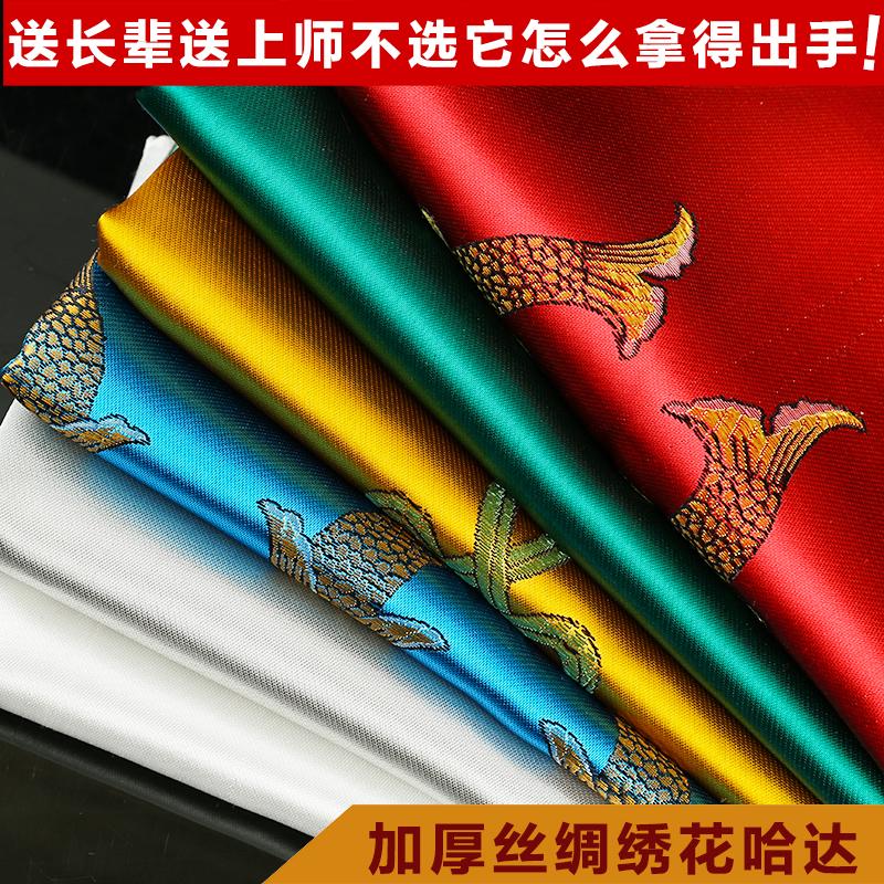 八吉祥绣花刺绣哈达西藏藏族加厚丝绸哈达佛教用品批量发260*50cm