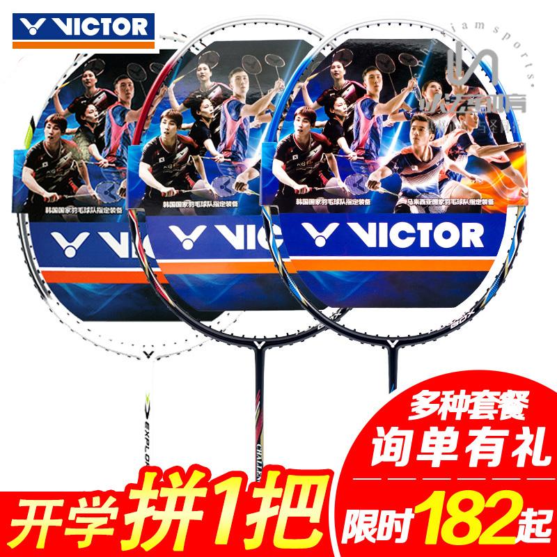 勝利羽毛球拍威克多VICTOR全碳素男女初學進攻單拍套裝挑戰者9500