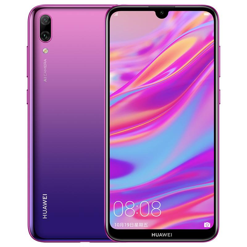 【直降4+64G828起】Huawei/华为 畅享9手机官方官方旗舰店正品9s畅想10plus荣耀9x降价新品nova5i/5G超长待机 (¥828)