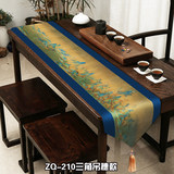 Chinese landscape plan plus country thousands of miles long table flag tea ceremony tablecloths tablecloth table mats porch bedroom bed flag bed end bar