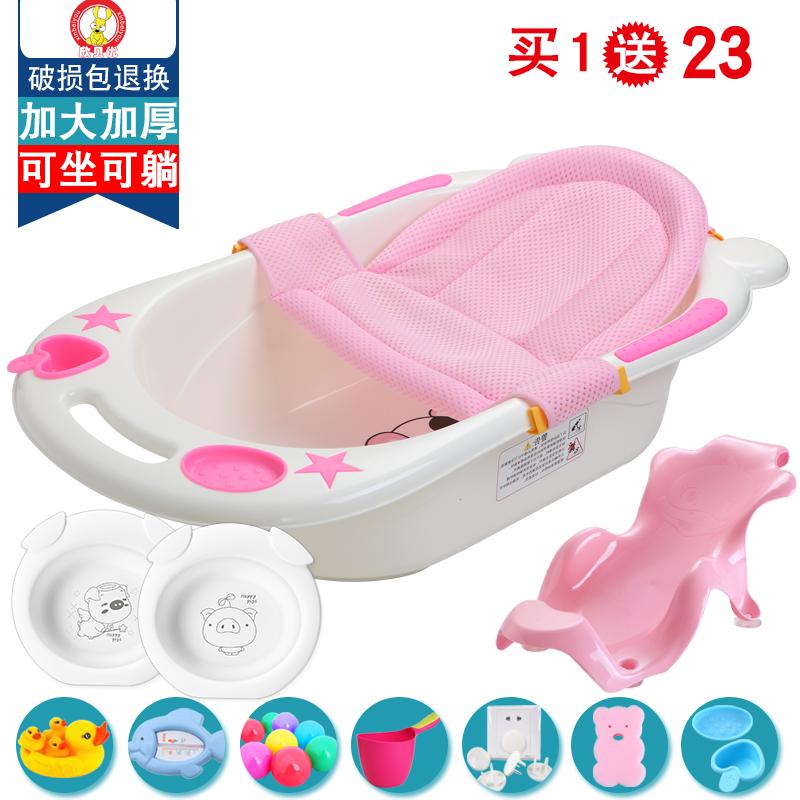 大号婴儿洗澡盆新生儿可坐躺通用品宝宝浴盆加厚小孩幼儿童沐浴桶