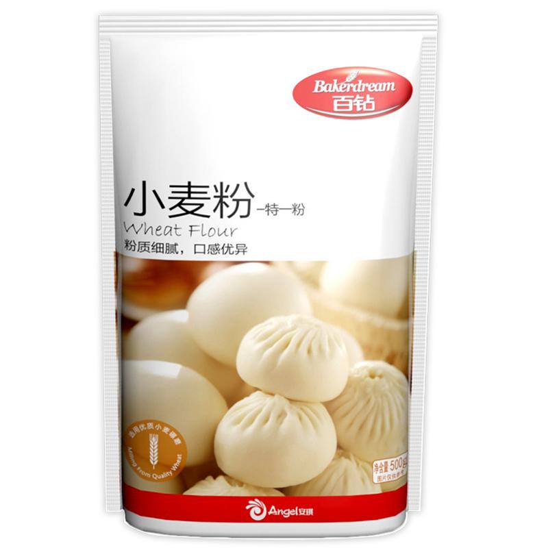 百钻中筋面粉 小麦粉 面条馒头包子饺子面粉 烘焙原料 白面粉500g