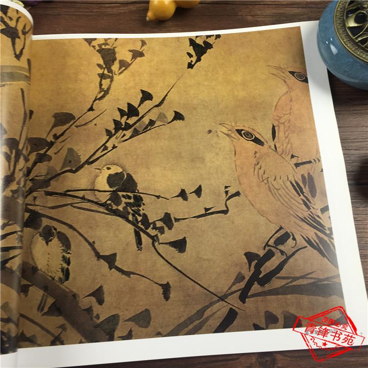 名家国画作品 林良画集 水墨写意花鸟画精品画册古画临摹图书