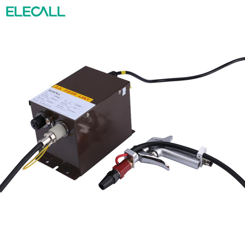 伊莱科除尘离子风枪离子吹尘枪含电源供应器静电消除器ES4000