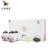 Spring tea will be launched in 2020, eight horse tea leaves, extremely white Anji white tea, Mingqian spring tea porcelain jar gift box 96g