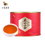 Eight Horse Teas Wuyishan Zhengshan Small Seed Black Tea Canned Tea Bulk 80g