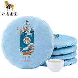 Eight Horse Tea Leaf Taimu Mountain Fujian Fuding White Tea Gongmei Pressed White Tea Cake Tea Lifting 200g * 5 Cake