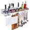 免打孔厨房置物架太空铝挂件厨卫用品五金挂架厨具刀架收纳架壁挂