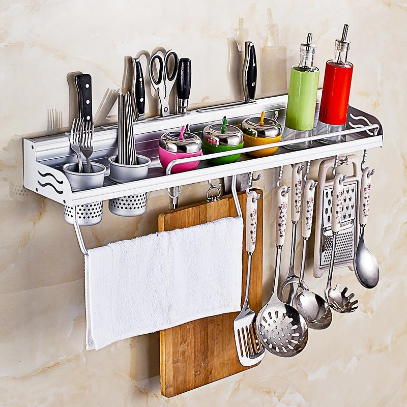 免打孔厨房置物架壁挂式用品用具小百货家用大全刀架调料收纳挂架