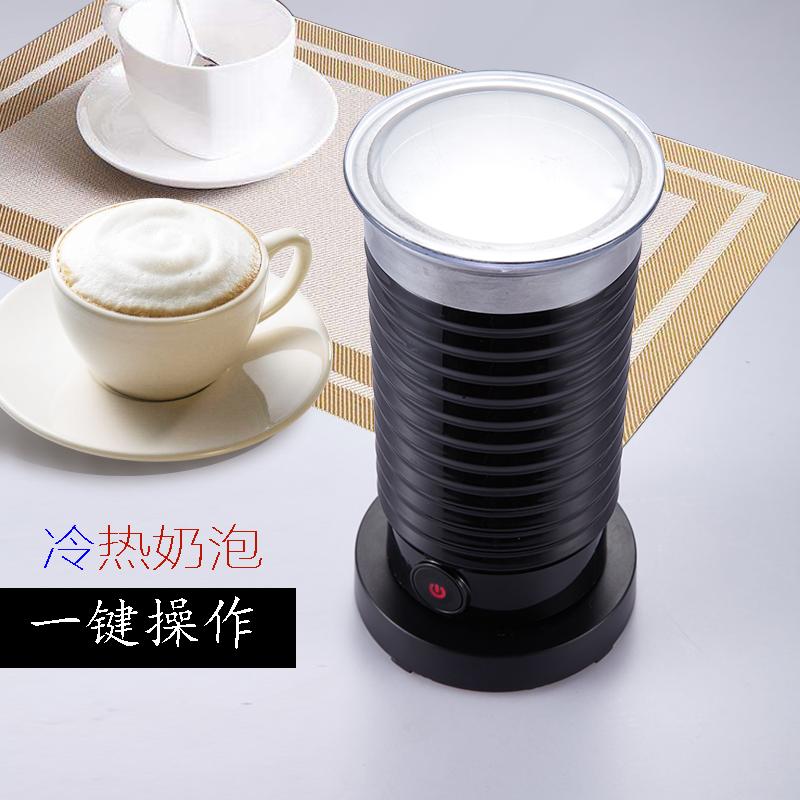 奶泡机全自动电动打奶器小型咖啡拉花双层商家用冷热奶沫机