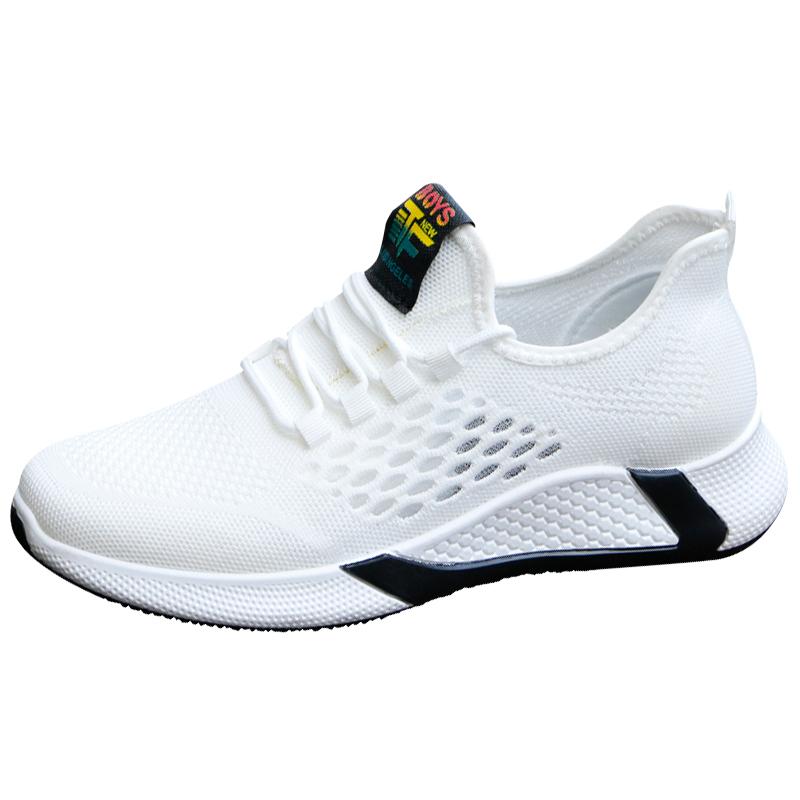 男鞋夏季透气网面运动鞋潮男白色网鞋休闲百搭小白鞋学生跑步鞋子 No.4
