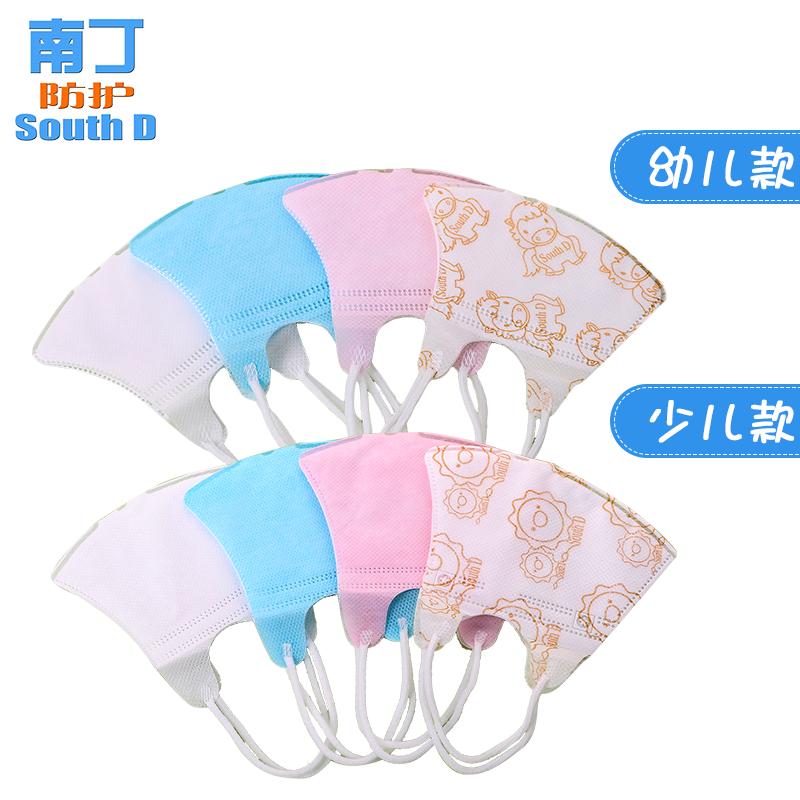 南丁儿童口罩一次性夏天防晒薄款婴幼儿宝宝0-1岁口罩透气易呼吸