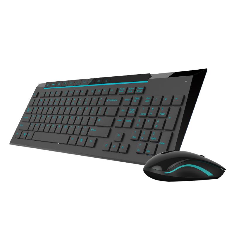 雷柏8200P无线鼠标键盘套装静音防水家用电脑游戏笔记本蓝牙键鼠