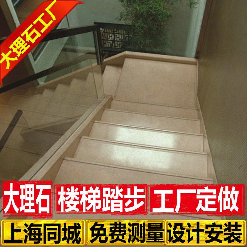 上海定做天然人造大理石窗台飘窗台面门槛石窗套门套踏步大理石材