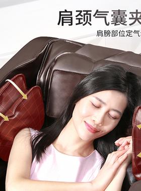 联想按摩椅电动家用小型全身多功能全自动老人颈椎肩腰太空豪华舱