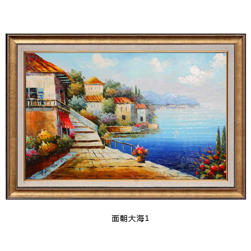 裝飾畫油畫客廳壁畫掛畫沙發背景墻玄關餐廳書房辦公室山水風景畫
