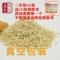 新日期内蒙全胚芽燕麦米莜麦仁破壁去芒去涩裸燕麦粟买一送一促销
