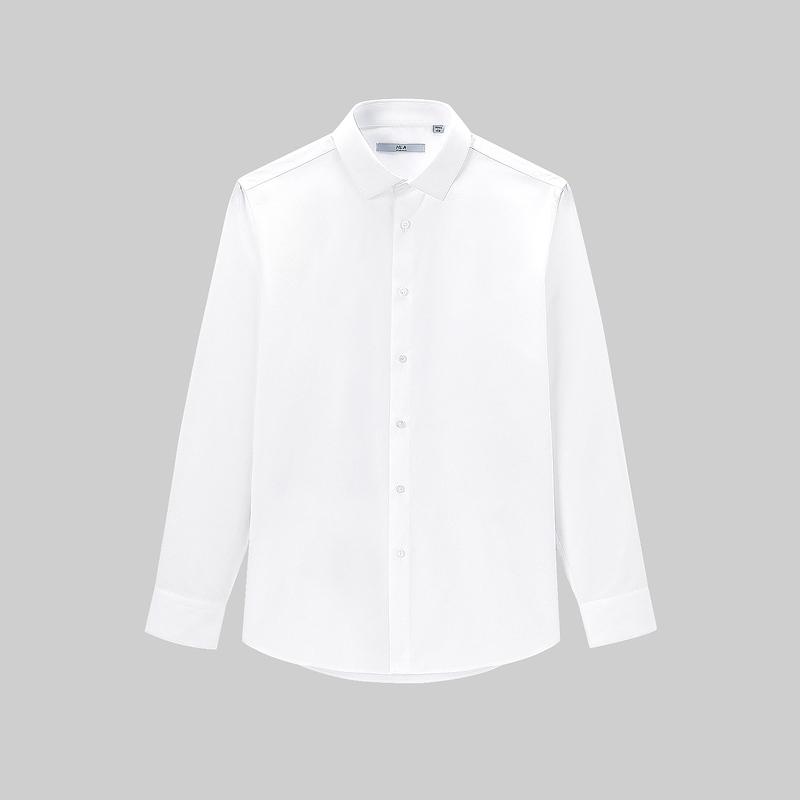 HLA/海澜之家【国民臻品】基础商务长袖衬衫经典正装白衬衣男