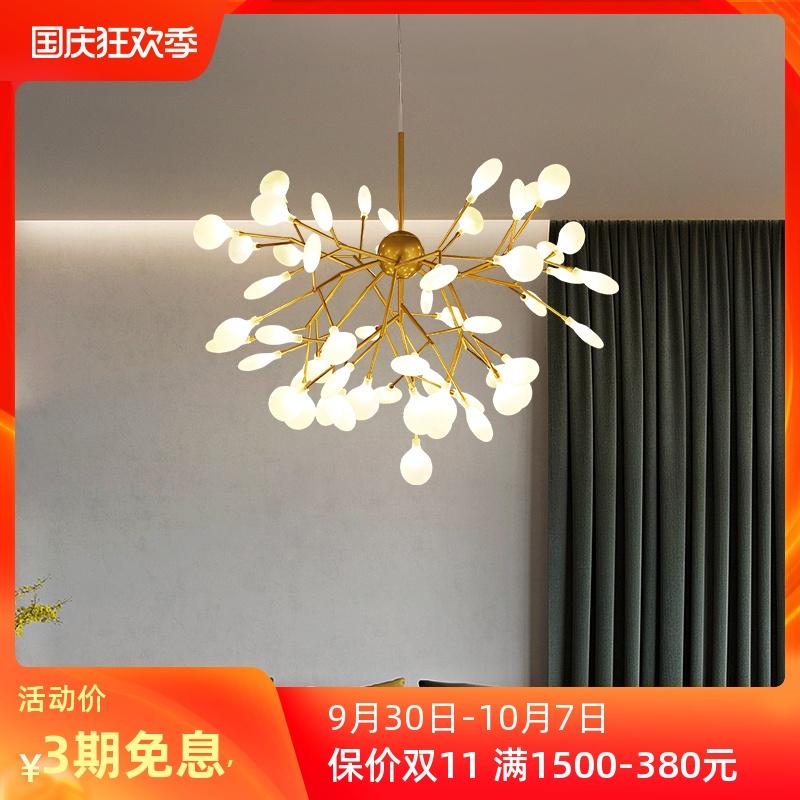 术创意个性后现代简约客厅灯具