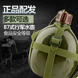 Military pot 87 type march authentic outdoor portable military fan large capacity military training aluminum old-style Liberation Army kettle