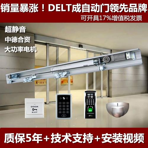 自动平移门马达 150 电动玻璃感应移门电机机组 感应门机组 自动门