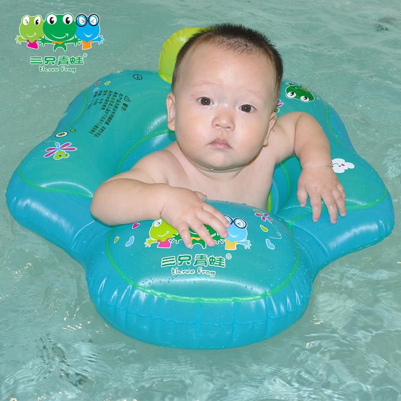 三只青蛙婴儿游泳圈T型坐圈宝宝座圈腋下0-12月3-6岁游泳圈 儿童