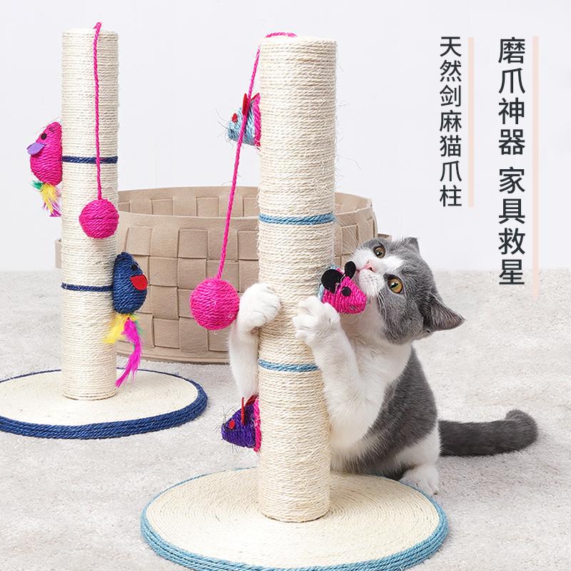 ZEZE剑麻猫爬架小型跳台猫抓柱猫树猫窝一体猫抓板猫咪爬架猫架子