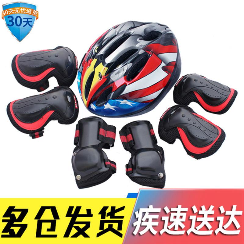 溜冰輪滑鞋護具套裝兒童頭盔滑板自行車平衡車防摔運動護膝安全帽