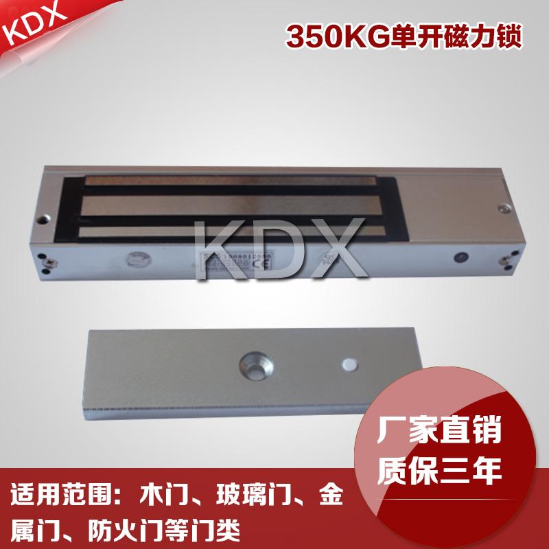 单门磁力锁双门磁力锁电控锁门禁锁电磁锁 280KG 180KG 门禁磁力锁