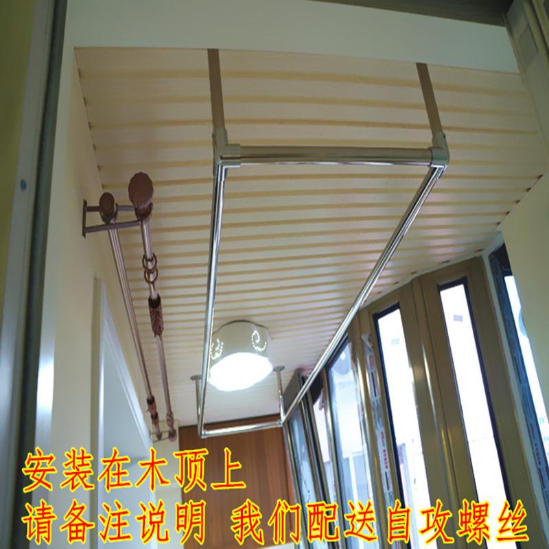 不锈钢双杆晾衣杆 吊杆定制不锈钢25管固定式阳台顶装吊通晒衣杆
