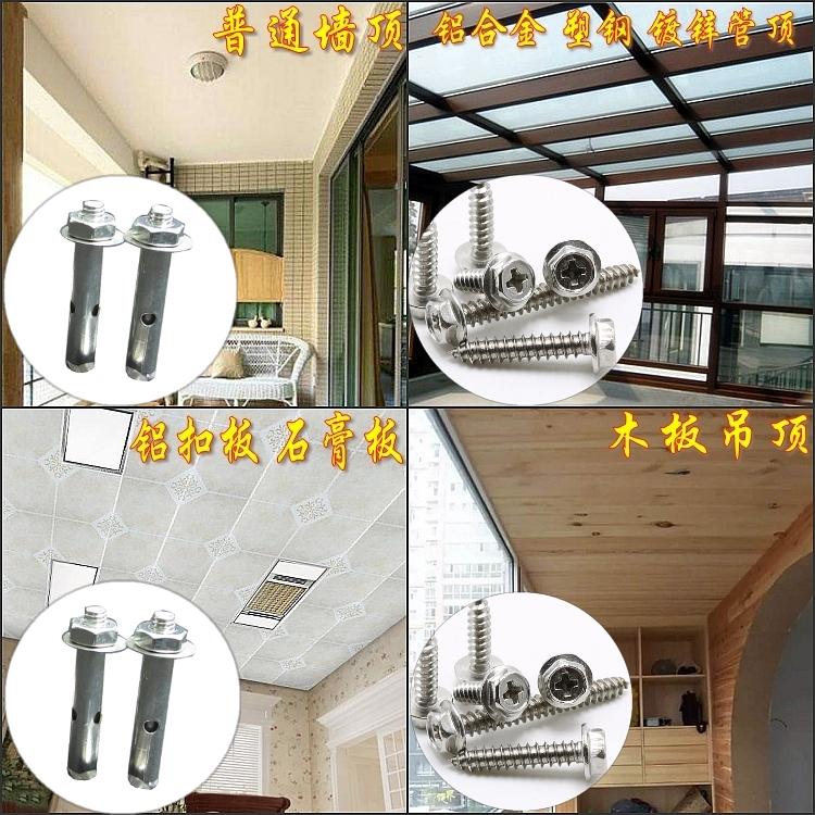 304不锈钢固定式晾衣杆 阳台加厚晾衣架单双挂衣杆墙顶吊座晒衣杆