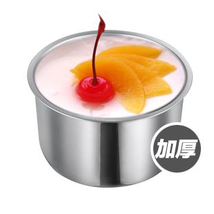 天际酸奶机家用不锈钢内胆宿舍迷你小型自制酸奶发酵机全自动1L
